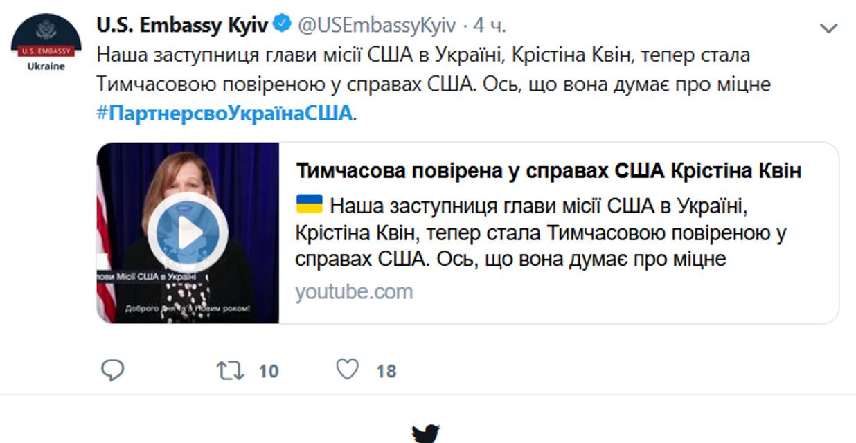США назначили нового посла в Украину. Кто это? - фото 193700