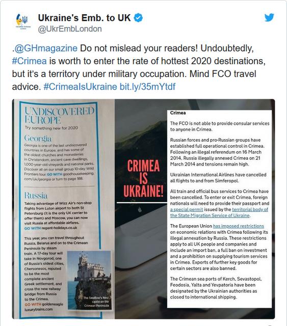 Британское СМИ оскандалилось рекламой Крыма. Что происходит? - фото 193832