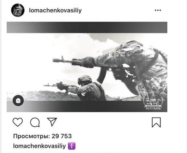 Ломаченко выложил хвалу русскому спецназу: Сеть разрывает от ярости – ФОТО, ВИДЕО - фото 194075