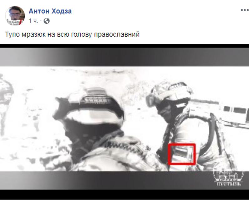 Ломаченко выложил хвалу русскому спецназу: Сеть разрывает от ярости – ФОТО, ВИДЕО - фото 194077
