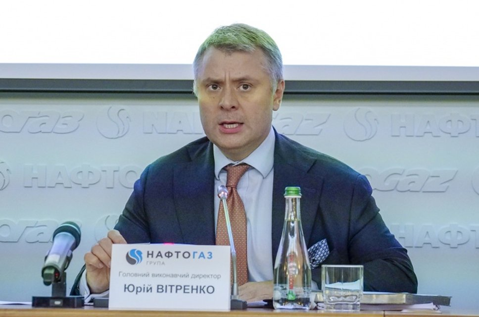 Газпром согласился на конфискацию $7 млрд. в Украине. Раскрыты детали - фото 194085