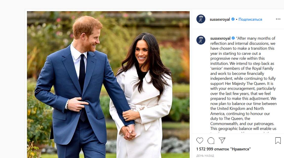 Британский принц Гарри уйдет из королевской семьи. Что это значит? - фото 194110