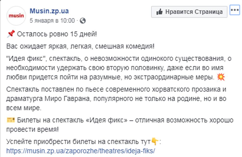 Сторонники аннексии Крыма собрались на гастроли в Украину - ФОТО - фото 194300