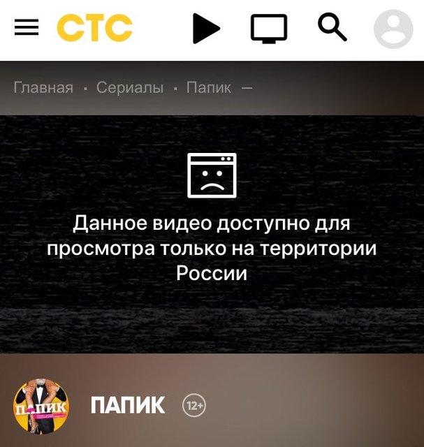 Сериал 'Папик' начали показывать на российском телеканале - фото 194334