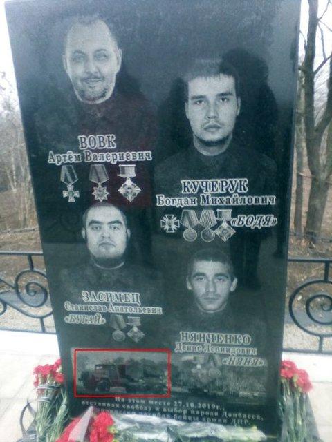 ВСУ уничтожили главу  'оборонпрома ДНР'. Раскрыты детали - фото 194559