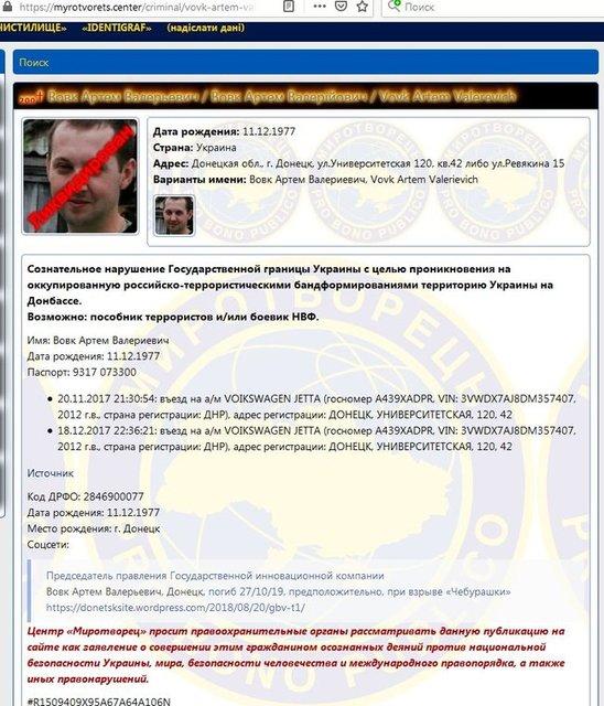 ВСУ уничтожили главу  'оборонпрома ДНР'. Раскрыты детали - фото 194560