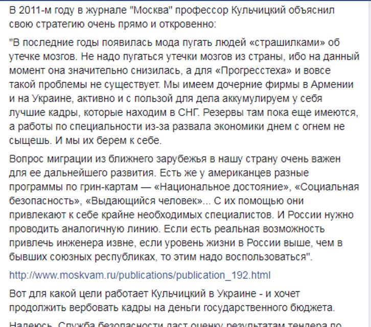 Русская фирма спроектирует аэропорт в Днепре – ФОТО - фото 194571