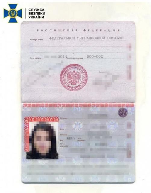 Владелица паспорта РФ по заданию ФСБ почти устроилась в минобороны - фото 194619