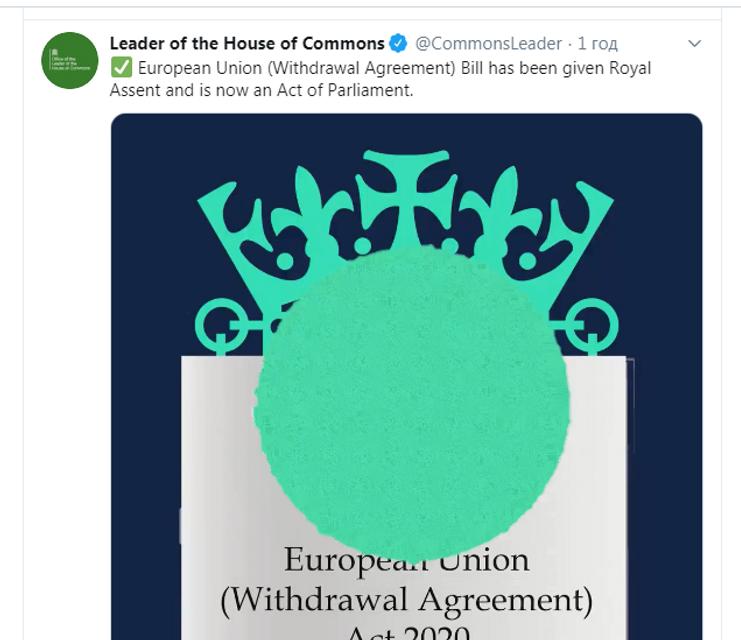 Елизавета II утвердила Brexit. Раскрыты детали - фото 194772