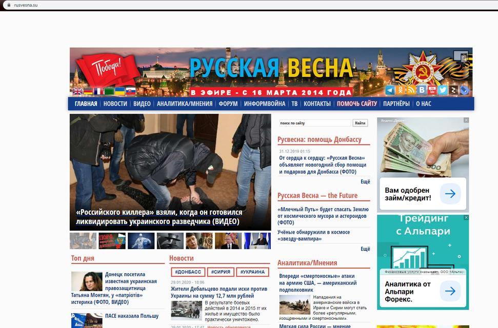 Киевские провайдеры массово разблокировали доступ ко Вконтакте и 'русской весне' - фото 195057
