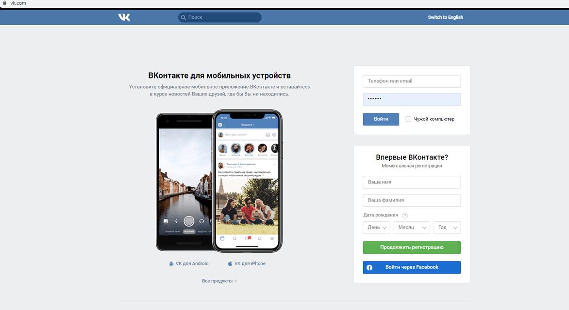 Киевские провайдеры массово разблокировали доступ ко Вконтакте и 'русской весне' - фото 195058