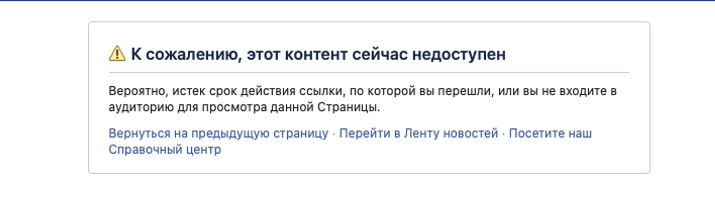Шарикгейт: Депутат Брагар самоубился в фейсбуке - фото 195256