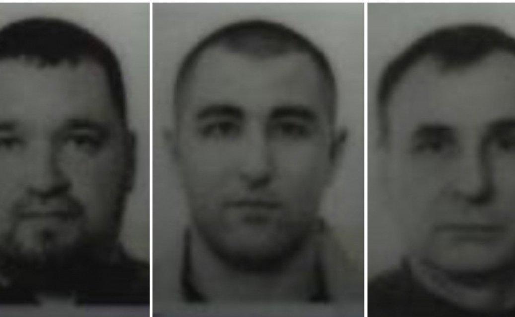 В Боснии украинцы обчистили 23 банкомата Сбербанка: Другие банки не трогали - фото 195578