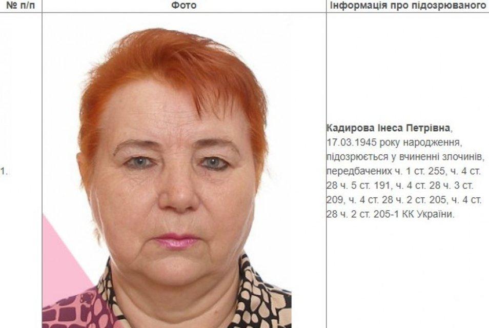 Антикоррупционный суд начнет судить мать экс-нардепа Онищенко - фото 196109