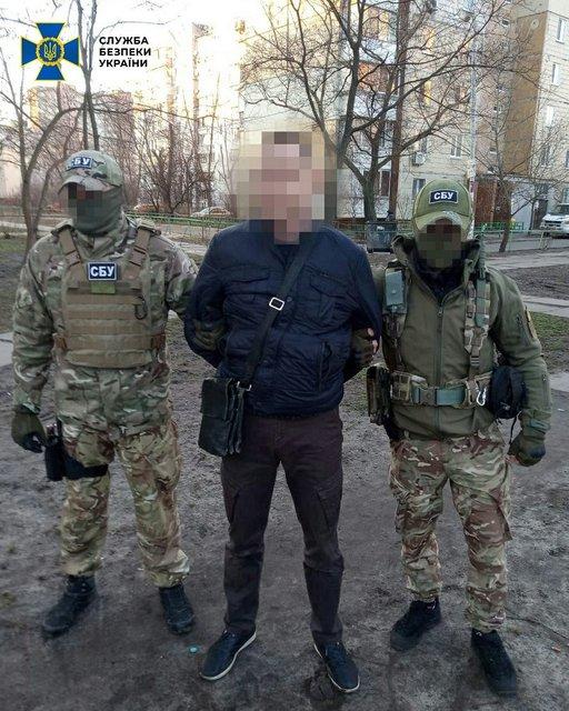 СБУ схватила шпиона 'ЛНР' в Киеве: Что известно? - фото 196140