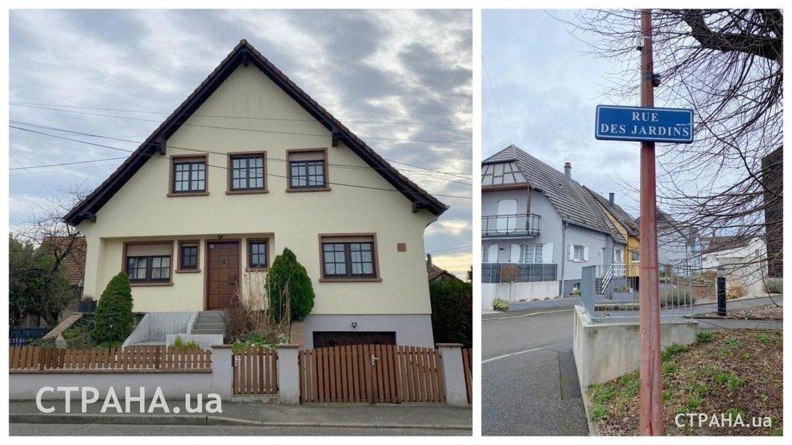 Журналисты показали дом Рябошапки во Франции за почти 600 тысяч евро (ФОТО) - фото 196356