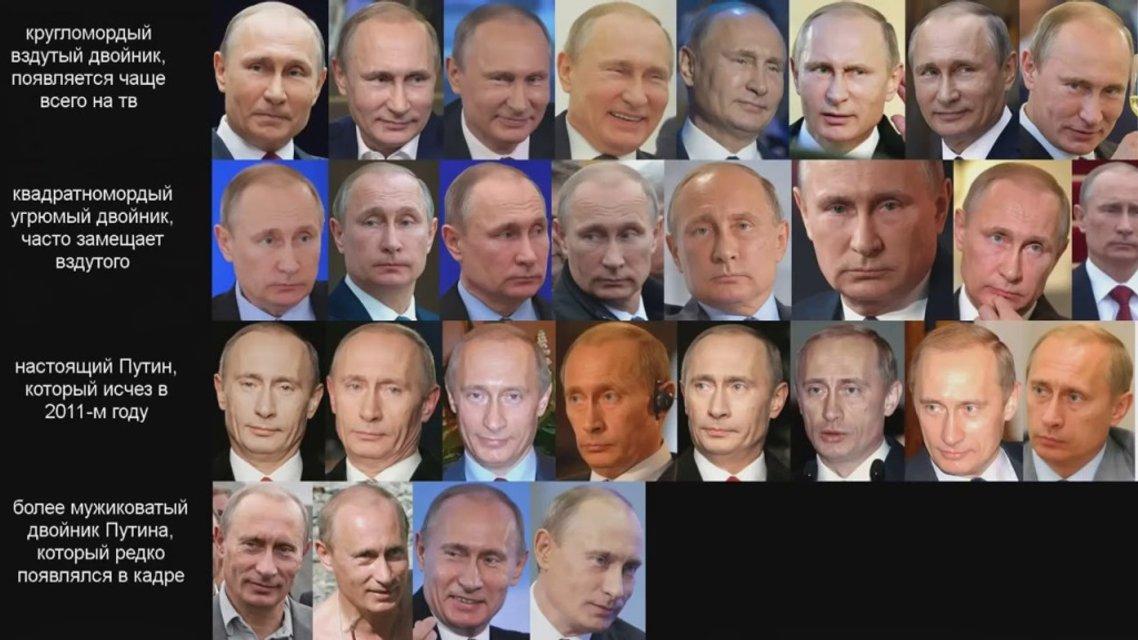 'Это было…': Путин рассказал о своих двойниках - ВИДЕО - фото 196476