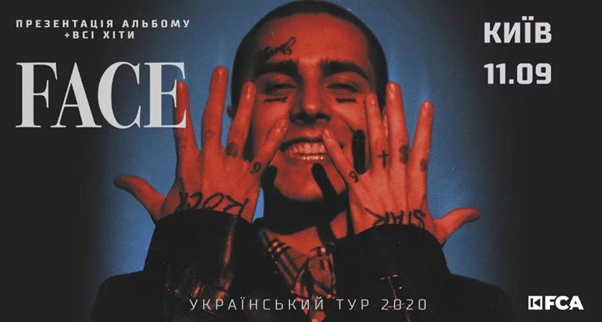 В Украину едет любимый российский артист сына Порошенко - фото 196596
