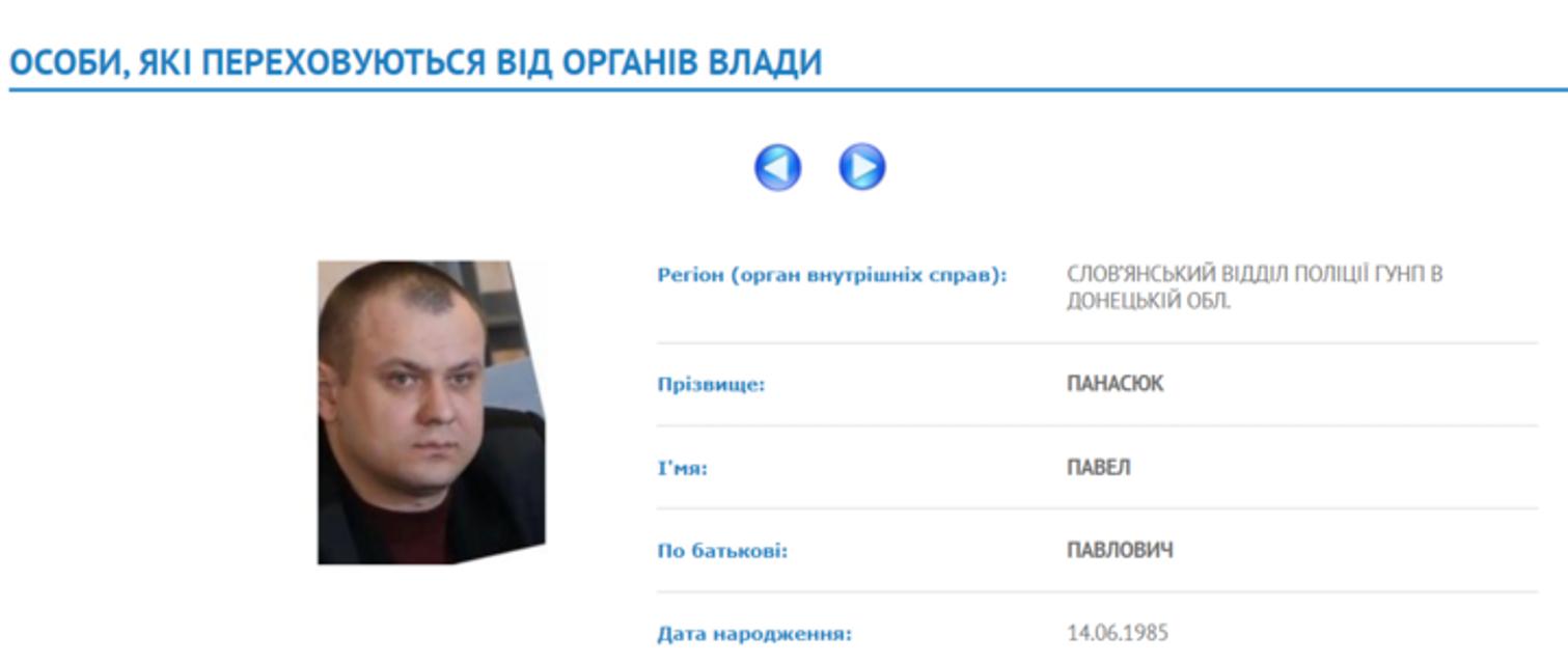 Сына бывшего мента приговорили к тюрьме, но не посадили, а он сбежал в 'ДНР' - фото 196891