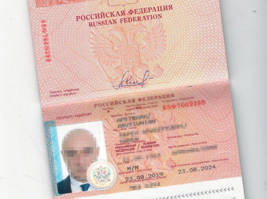 Пограничники вышвырнули 'единороса' из Украины: Раскрыты детали - фото 197002