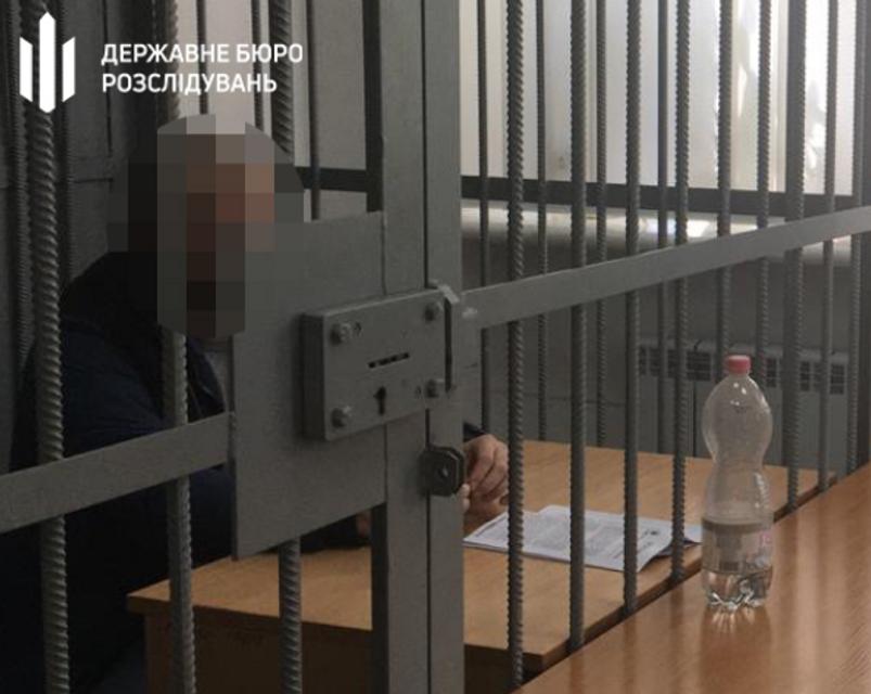 ГБР задержало убийцу евромайдановца – ФОТО - фото 197125