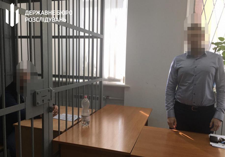 ГБР задержало убийцу евромайдановца – ФОТО - фото 197126