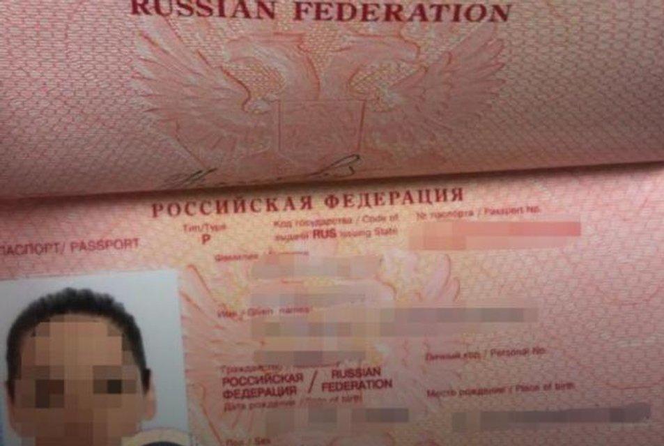Паспорт собака съела: в Украину пыталась прорваться запрещенная российская блогерша (ФОТО) - фото 197177