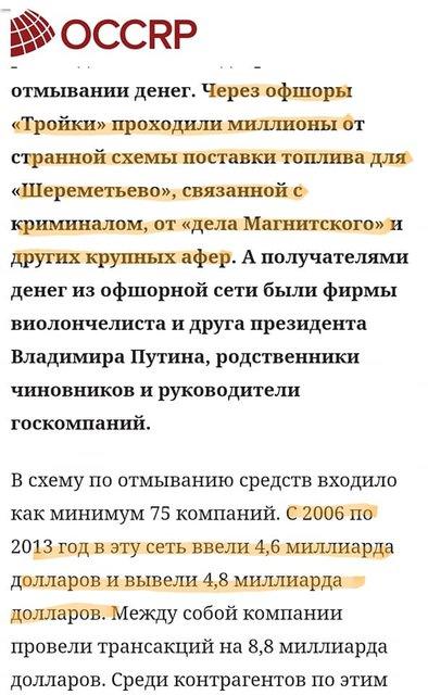 Нищий помощник российских олигархов: новый министр экономики вообще ничем не владеет - фото 197409