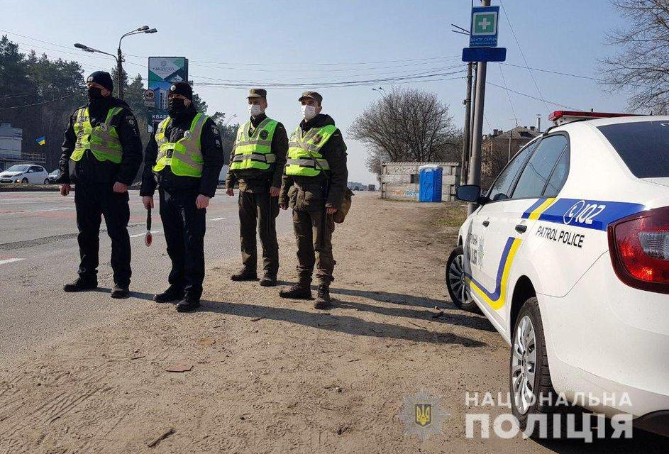 В Украине начали карать за нарушение карантина - фото 197496