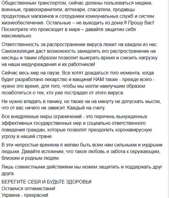 Киев остановит весь транспорт – Аваков - фото 197574