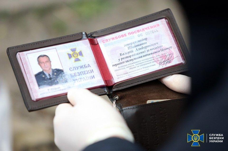 СБУ 'повязала' своего генерала: Он шпионил на Россию - фото 198673