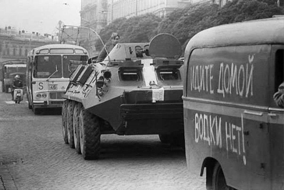"""Чехи элегантно потроллили русских из заставили их """"переехать' - фото 198881"""