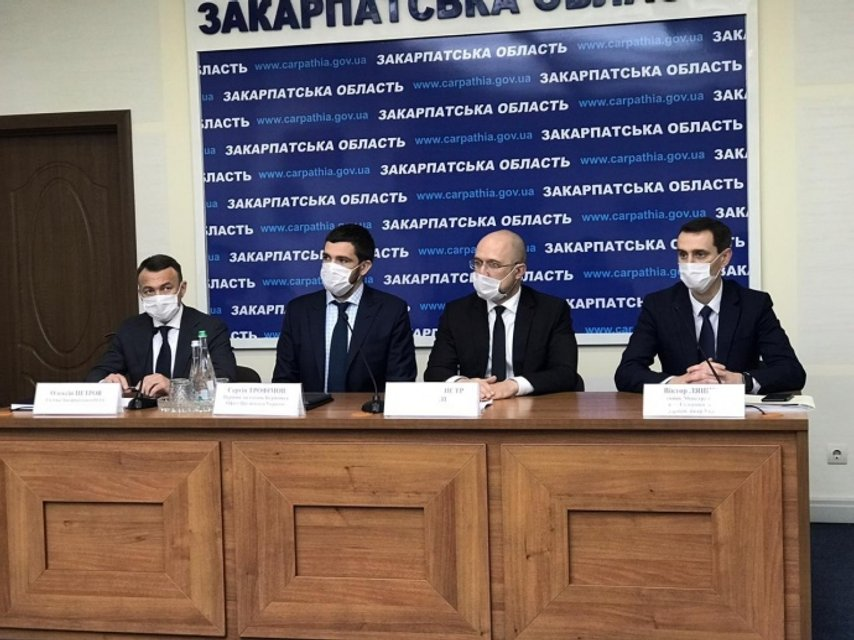 Зеленский назначил нового главу Закарпатья: Все подробности - фото 199079