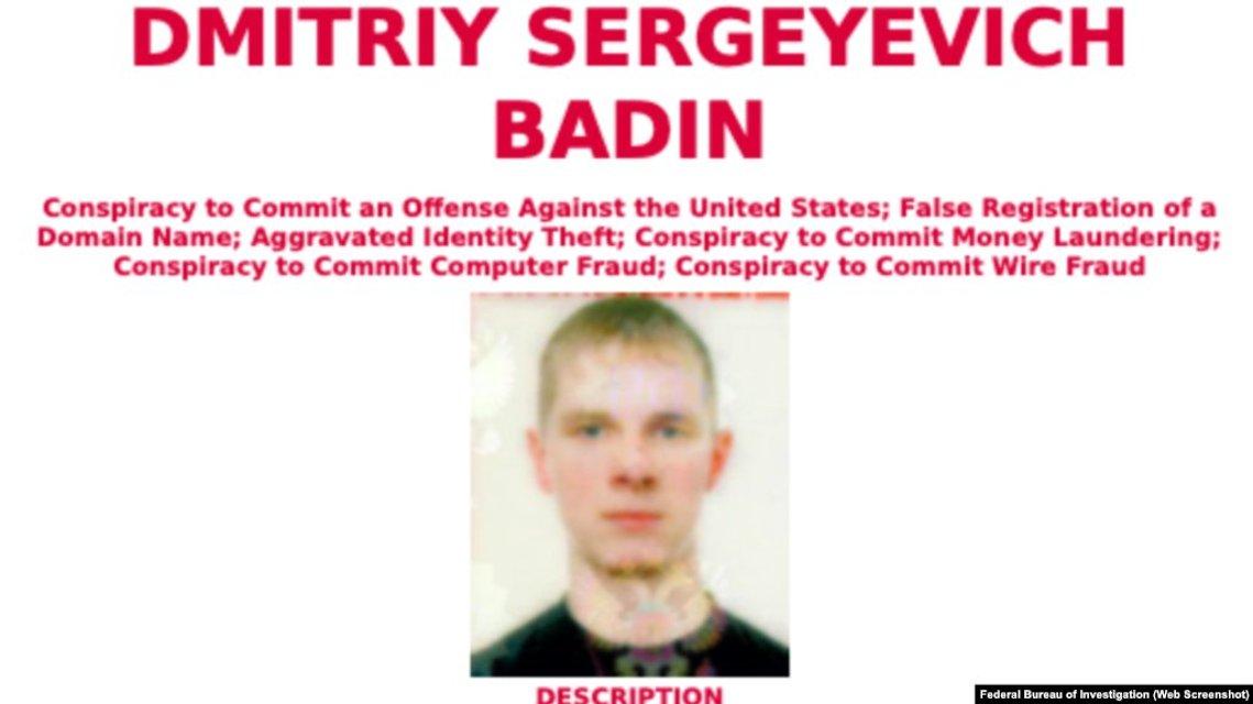 Взламывал Бундестаг для Путина: Германия объявила русского хакера в международный розыск - фото 199647
