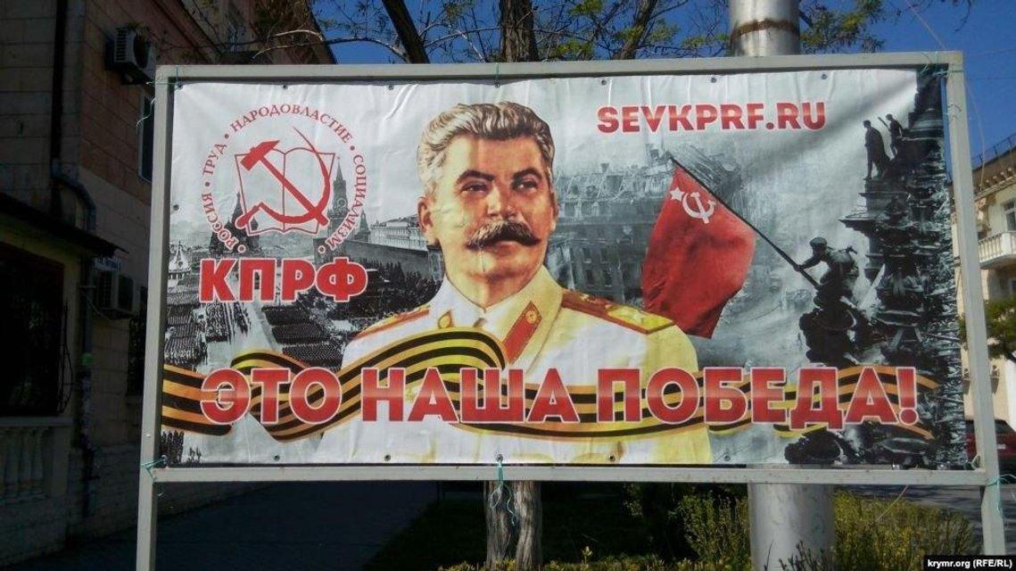 День победобесия: Кремль решил уничтожать крымчан ради картинки (ФОТО) - фото 199787