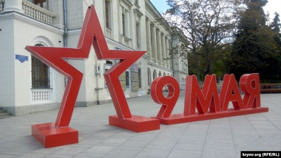День победобесия: Кремль решил уничтожать крымчан ради картинки (ФОТО) - фото 199788
