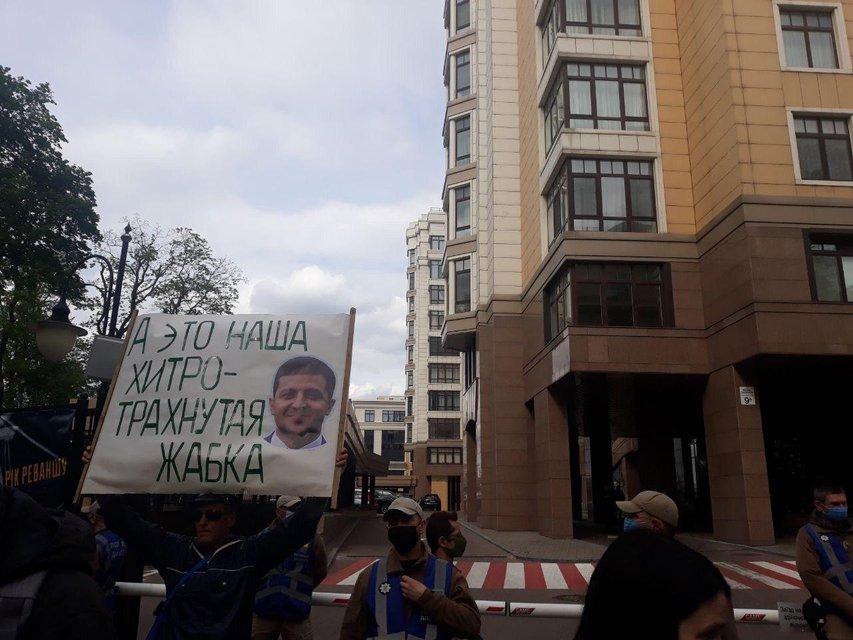 Сотрудники Авакова приватизировали право протестовать против Зеленского - фото 200481