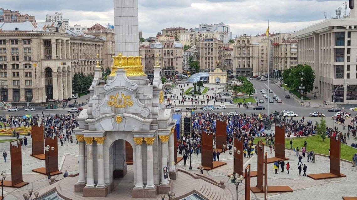 Сотрудники Авакова приватизировали право протестовать против Зеленского - фото 200485
