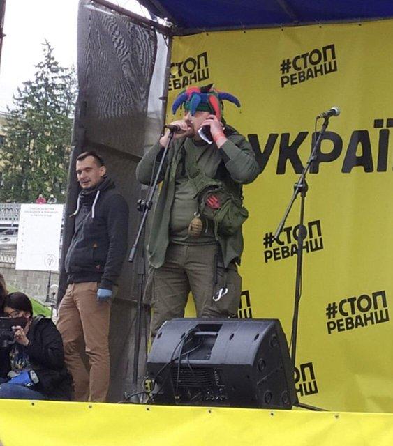 Сотрудники Авакова приватизировали право протестовать против Зеленского - фото 200487
