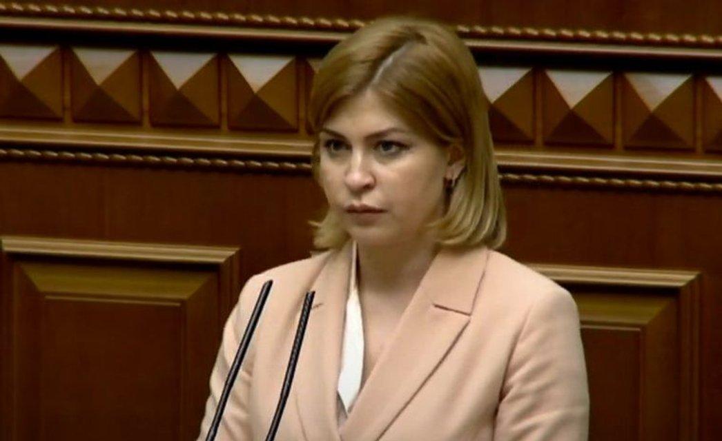 Рада уволила Вадима  Пристайко: Кто будет вместо него? - фото 201007