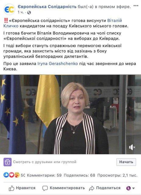 Виталий Кличко иронично отрекся от покровительства Порошенко - фото 201095