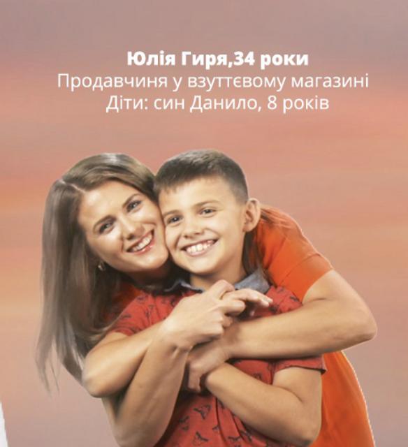 Наречена для тата - биографии участников 3 сезона - фото 201136