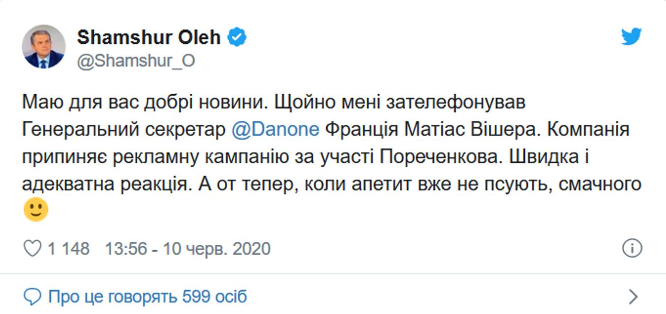 'Danone' отказалась от рекламы с Пореченковым: Раскрыты детали - фото 201254