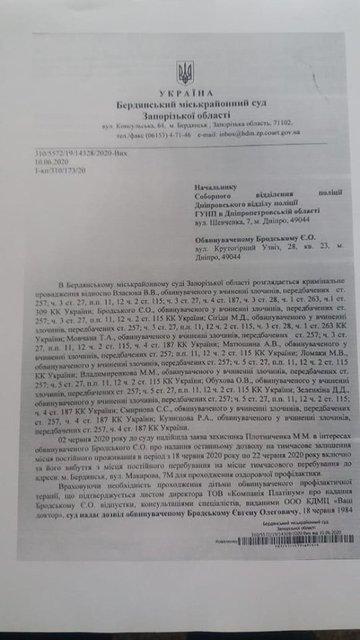 Суд отпустил 'на оздоровление' главного обвиняемого в убийстве Виталия 'Сармата' Олешко - фото 201730