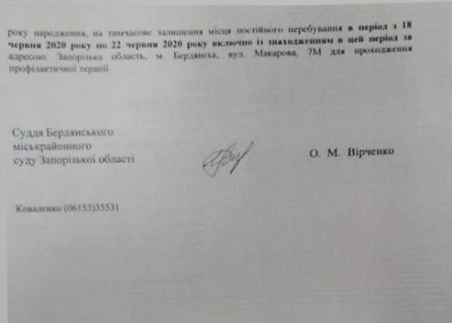 Суд отпустил 'на оздоровление' главного обвиняемого в убийстве Виталия 'Сармата' Олешко - фото 201731
