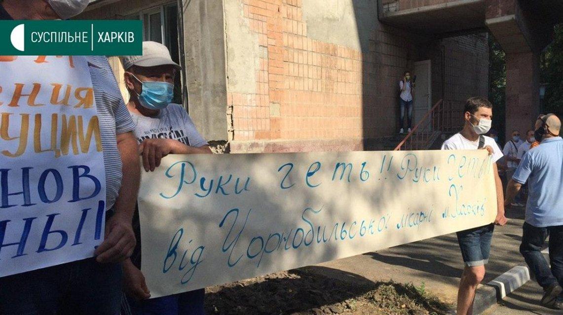 Харьковчане заблокировали больницу для больных COVID-19: Что творится? - фото 201763