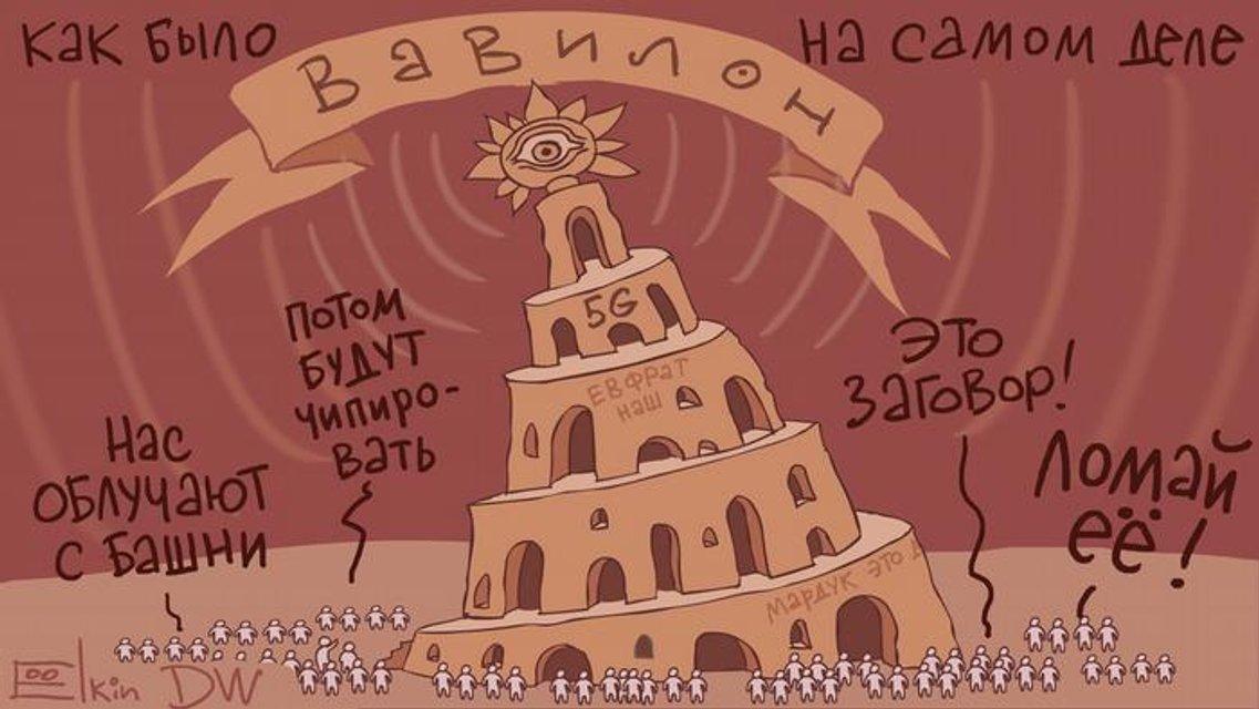 Зеленского попросили запретить 5G: Теперь уже официально - фото 202355