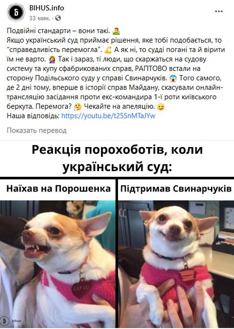 'Опровергнуть воровство Свинарчука': Бигус отреагировал на решение суда - фото 202522