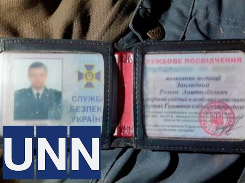 В Киеве нашли тело СБУшника: Он занимался вопросами нацбезопасности - фото 202756