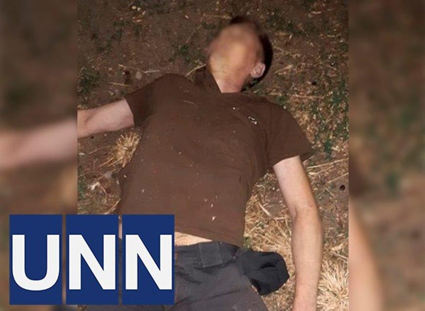 В Киеве нашли тело СБУшника: Он занимался вопросами нацбезопасности - фото 202757